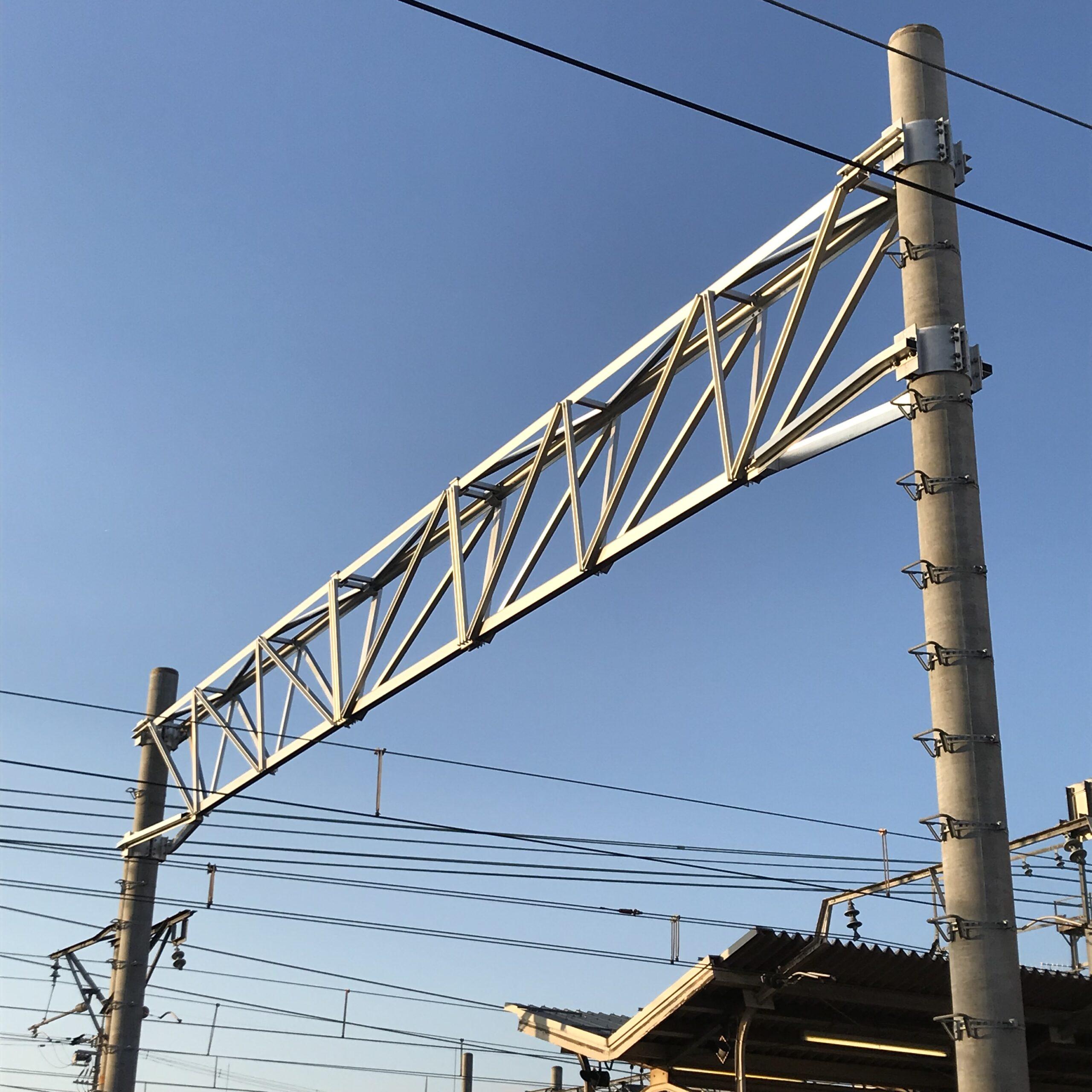 鉄道架線ビーム締結