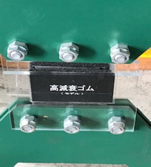 3階構造の軽量鉄骨造 戸建住宅 補強箇所:鉄骨構造体の締結箇所
